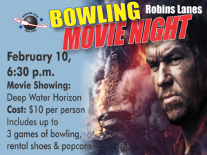 Bowling Movie Night
