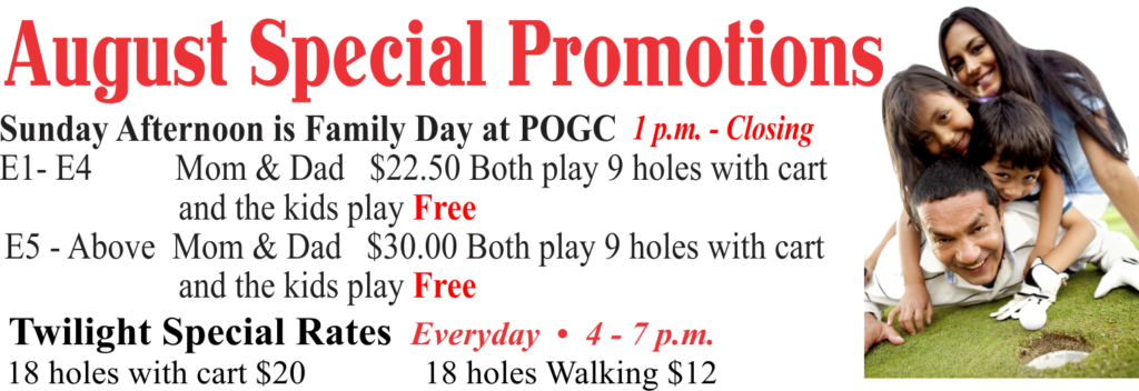 Golf Course August Special Promotions